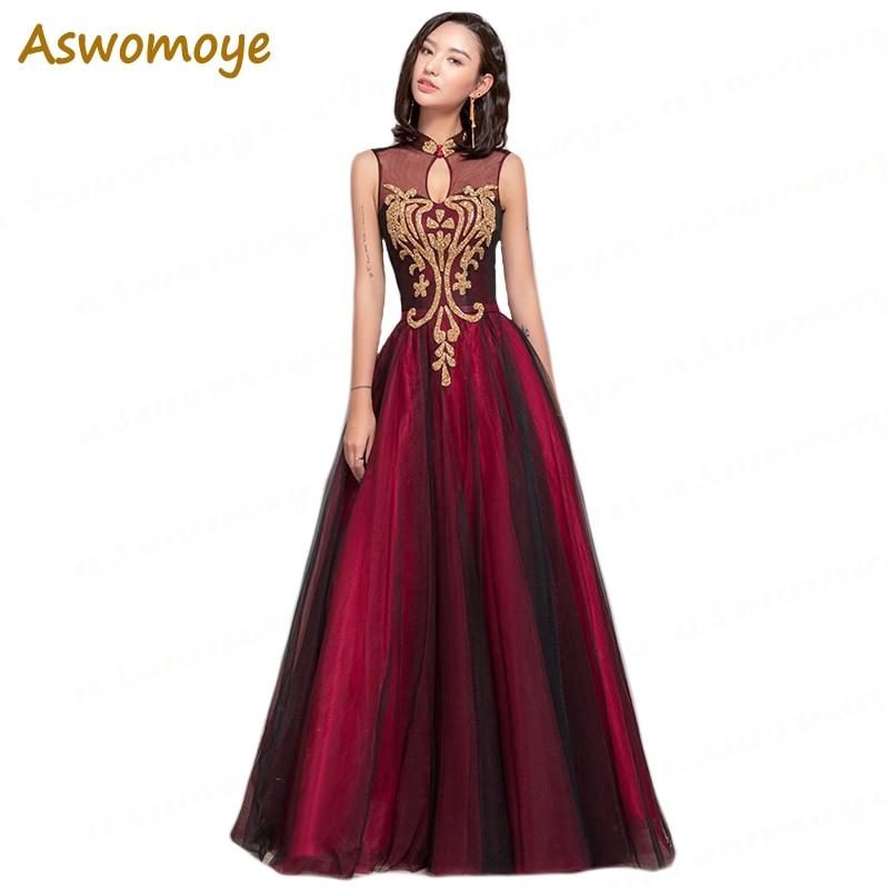 Long Evening Dress 2018 New Elegant Evening Gowns Illusion Neckline ...
