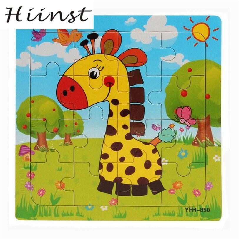 HIINST თავსატეხი ხის - ფაზლები - ფოტო 1