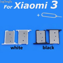 JCD white/black SIM Card Holder Slot Tray Replacement for Xi