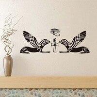 DCTOP DIY Removable Horus Egyptian God Eye Wall Sticker Bedroom Living Room Decorative Egyptian Mural Home Decor Wall Decal
