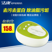 Free shipping Contact lens cleaning device of ultrasonic cleaning machine for contact lens  automatic cleaning glasses box