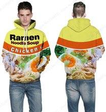 Суп-лапша рамэн джемпер скейтбординга курица пуловер спортивный письмо толстовки желтый капюшоном