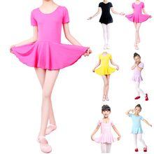 Балет гимнастика танцевальная купальник танец малыш коротким девушки рукавом хлопок платье