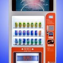 Юнион банк POS оплата платежа закуска и напиток самообслуживания Косметика торговый автомат/торговый автомат