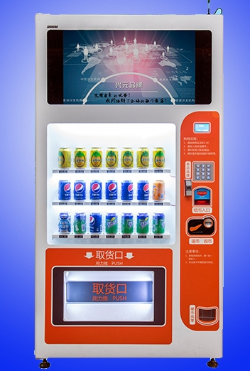 Union bank POS payment bill payment snack and drink self service cosmetics vending machine/vending machine image