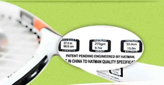 1pcs genuine processing, custom made aluminum alloy carbon tennis racket, carbon fiber man, super light wholesale