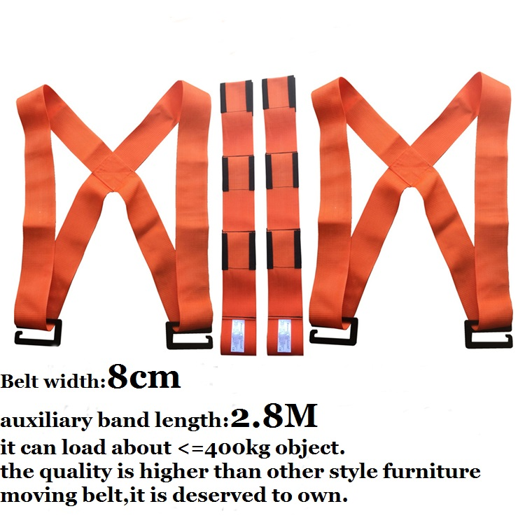 Lifting Moving Strap Furniture Transport Belt Shoulder Wrist Straps For Lifting Bulky Items, Easy Carry Furniture