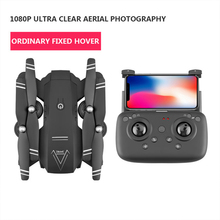 Dron A908 HD camera 1080p Aerial Professional RC Drone wifi fpv Quadcopter smart Follow Flight 20-minute long fly Rc Helicopter