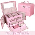 big 4 Layers Sexy Luxury Leather Jewelry Box  fashion princess  earring display caskets pink packaging leather gift box