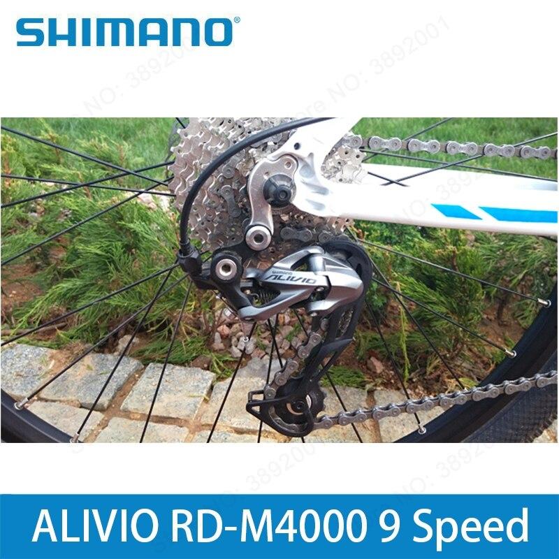 Corridas de Bicicleta 31.8*400/420 /440mm Wb240 Ullicyc Estrada