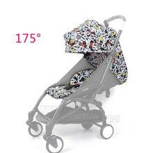 Мода 30 цветов Yoya 175 градусов солнцезащитный чехол и Подушка сиденья набор Babyyoya yoyo аксессуары для детской коляски солнцезащитный Чехол сиденье под навесом