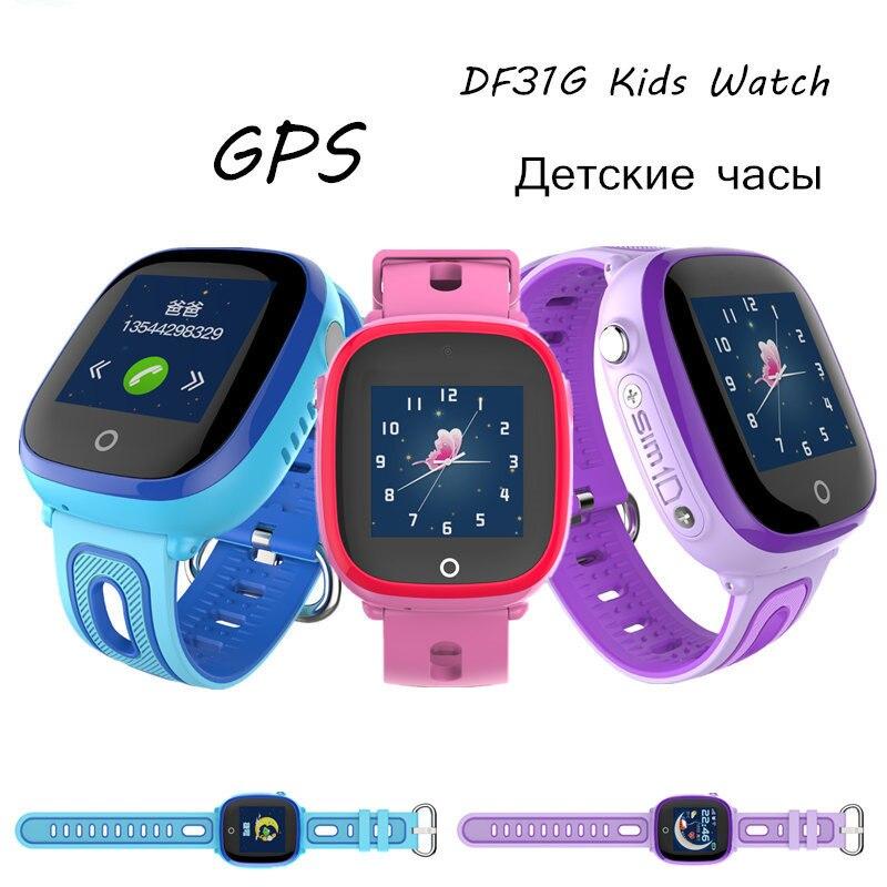 DF31G enfants montres intelligentes GPS LBS positionnement bébé montre intelligente sûre SOS emplacement d'appel montre intelligente Anti-perte PK Q50 Q90 Q100 Q750