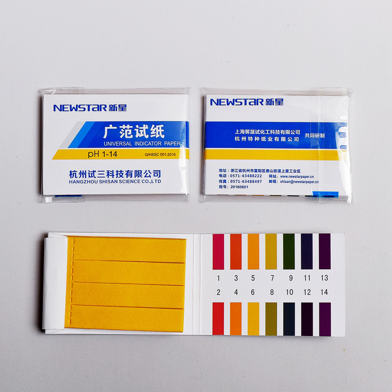 Medical PH Test Strips For Urine And Saliva 1600 Or 80 Strips Ph Universal Indicator Paper 1-14