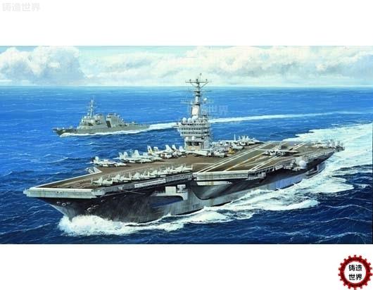 05739 1/700 American Navy Nimitz CVN-68 2005 Model Kits us navy uss carl vinson cvn 70 supercarrier 5 inch patch d19