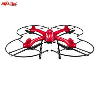 MJX X102H Upgrade X101 X-SERIES 2.4G 4CH 6Axis Altitude Hold Headless Mode One Key Return Phone Controller RC Quadcopter RTF