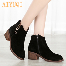цены AIYUQI  Womens chelsea boots 2019 genuine leather womens boots ankle fashion suede rubber boots women yellow martin boots women