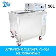 96LYL-30A ultrasonic cleaner hardware machinery parts die hospital laboratory equipment 110V/220V