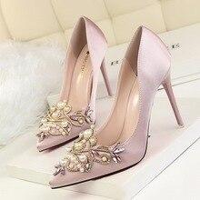 = 2018 пикантные элегантные туфли-лодочки шпильки для торжеств Для женщин обувь на высоком каблуке мелкой атласная Перл Кристалл тонкие туфли