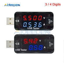 цена на Digital USB Current Voltage Charging Detector 3/4 Digits Mobile Power Current Voltmeter Ammeter Voltage Charger Tester