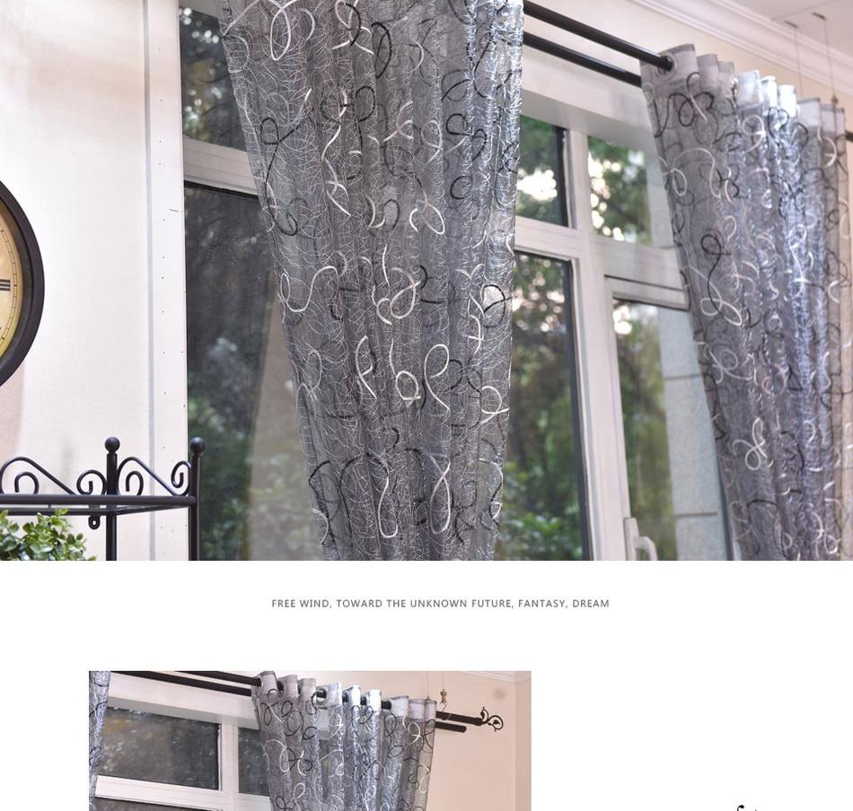Õhuline hall läbipaistev kardin