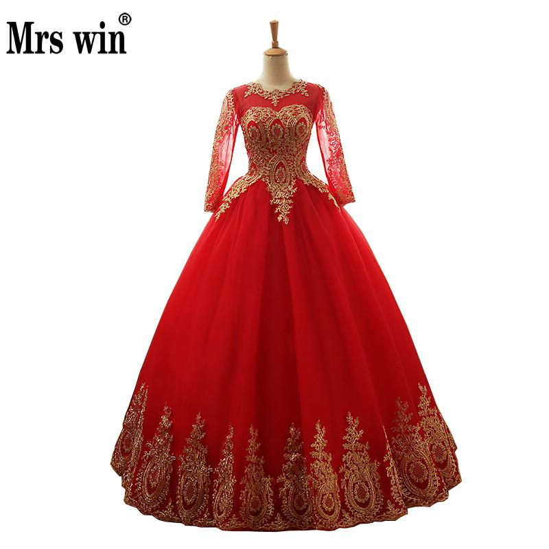 2018 Free Shippping Vintage Lace Red Ball Gown Wuinceanera Dresses Vestido De Novia Customized Plus Size Bridal Gowns