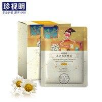 Zhen shiming eye steam hot compress dilute eye fatigue eye dry eye soreness Chamomile 10 pcs / box