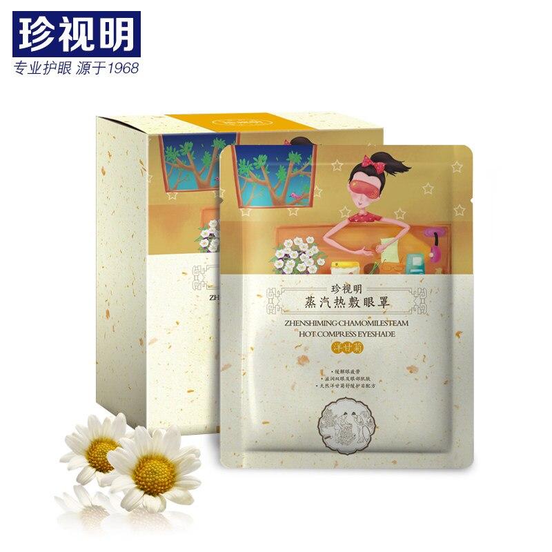 Zhen shiming eye steam hot compress dilute eye fatigue eye dry eye soreness Chamomile 10 pcs / box другие zhen taste 10