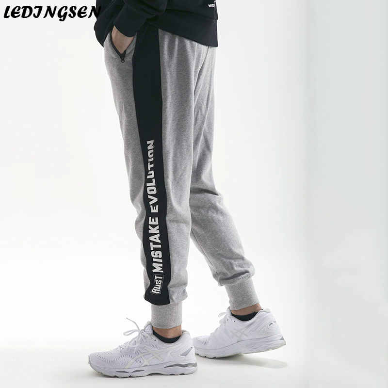 LEDINGSEN 2018 Loose Grey Sweatpants Men Hip Hop Streetwear Harem Pants Cotton Striped Trousers Elastic Waist Sweat Pants