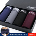 2016 calcinhas dos homens 4 pcs \ lote best selling mens underwear boxers boxer modal homens impresso boxer shorts dos pugilistas dos homens underwear