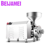 Large power 3000w commercial food/spice /grains grinding mill machine/Stainless Steel Electric Food Grinder Crusher Price