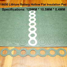 100pcs/lot 18650 Lithium Battery Combination Insulation Gasket Meson 7s Hollow Flat Head Paper Pad Accessorie