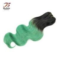 4 ירוק דשא T 1B חבילות שני טון גל גוף ברזילאי חבילות לארוג שיער Ombre אדם הארכת שיער בובי אוסף