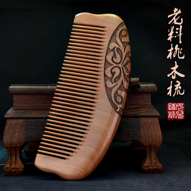 Natural Quality Goods Peach Wooden Classic Defence Alopecia Massage Carving Comb The Whole Wood PortableNatural Quality Goods Peach Wooden Classic Defence Alopecia Massage Carving Comb The Whole Wood Portable