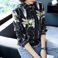 new women's clothing, European and American fashion temperament elegant print silk shirt female garment wholesale P7328