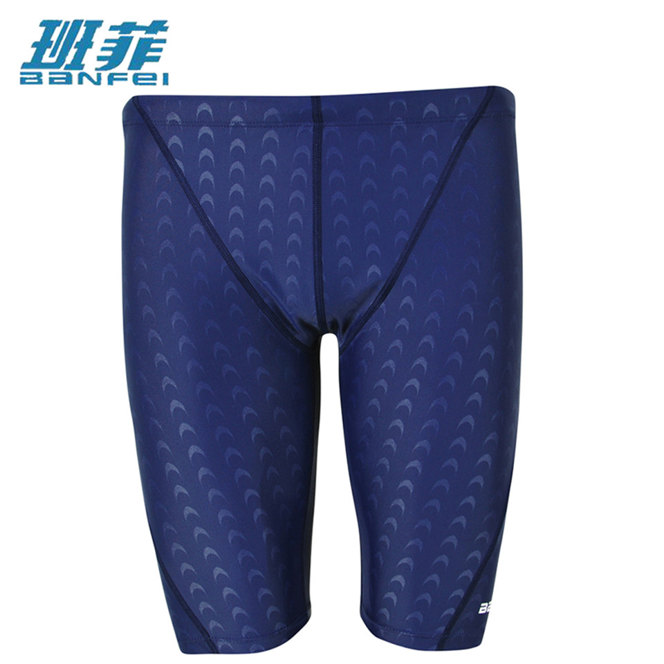 Professional Men Swimwear Waterproof Swimming Trunk Competition Swim Beach Shorts Pants  ...