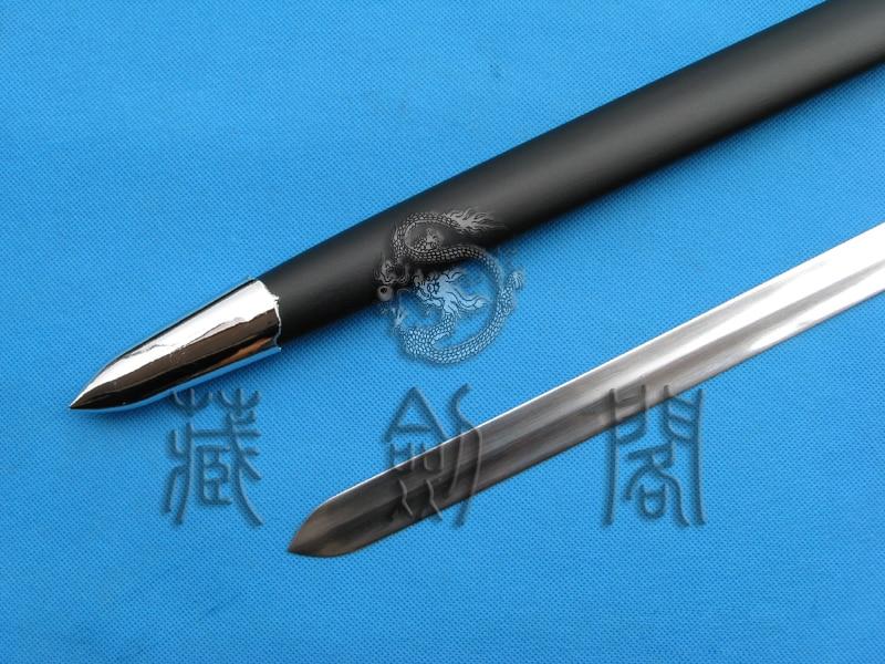 Flexible Silver Yin Yang Tai Ji Jian 2