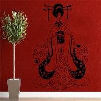 Special Dressed Geisha Pattern Wall Sticker Home Livingroom Creative Decor Vinyl Beauty Wall Poster Japanese Geisha