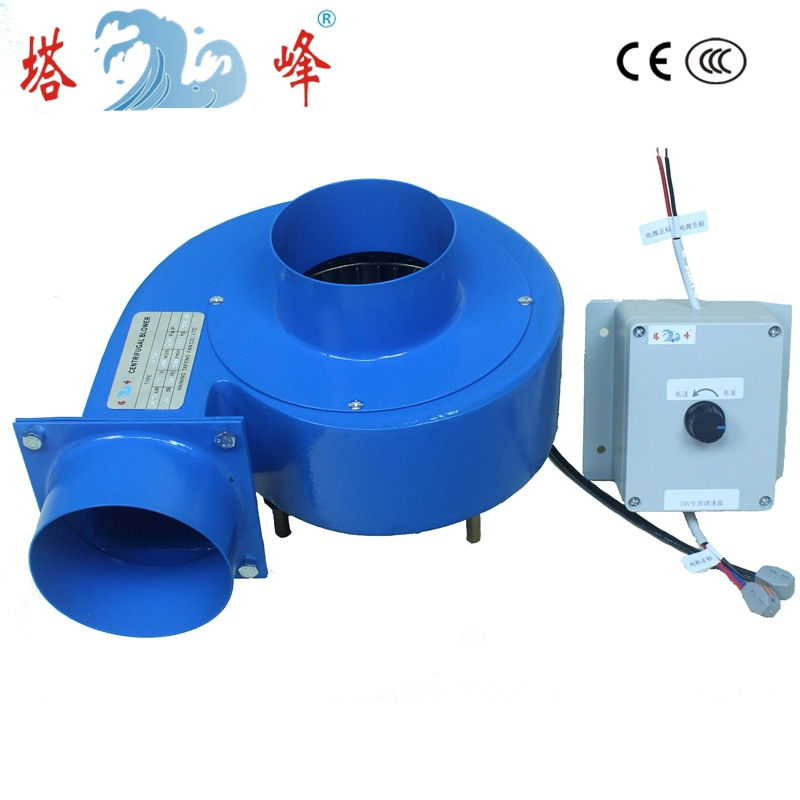 250w DC 24V Air volume regulator centrifugal snail 100mm round duct inlet gas exhaust blower fan 24v 160w brushless dc high pressure vacuum cleaner centrifugal air blower dc fan seeder blower fan dc blower motor air pump