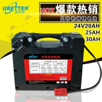High Capacity 24V 20AH/25AH/30AH Li-ion Rechargeable Batteries for E-bikes/E-wheelchairs outdoor emergency Power Source