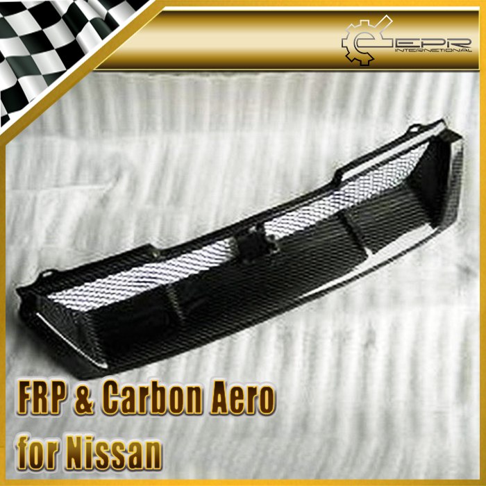 Car Parts R33 GTR OEM Style Carbon Fiber Front Grill (GTR Only) For Nissan Skyline Glossy Fibre Grill Body Kit Accessories