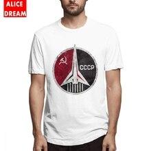 Russia t shirt CCCP Soviet Rocket Silver Edition T-shirt MenMan New T-Shirt O-neck Alicedream