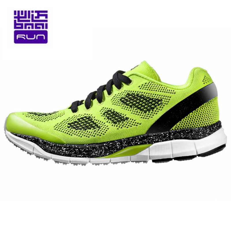 27c29874e68 ... New Bmai original men s running shoes Arch Sneakers portable shoes for  man Breathable mesh sports shoes ...
