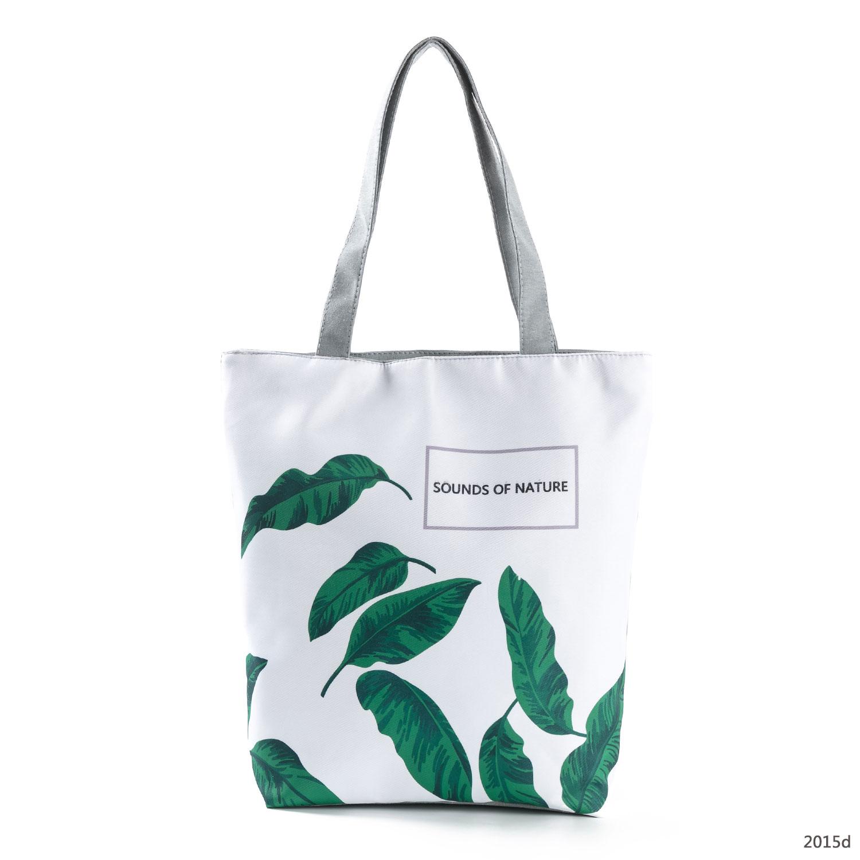 Miyahouse Summer Green Leaf Printed Women Handbag Foldable & Reusable Beach Bag Large Capacity Canvas Travel Bag For Female