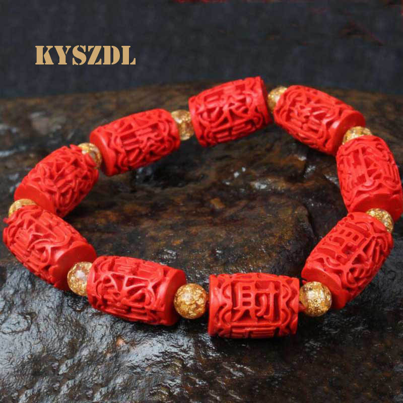 KYSZDL Ethnic style Natural cinnabar Profits pouring in from all sides Bracelet Ensure the safety of evil be very choosy