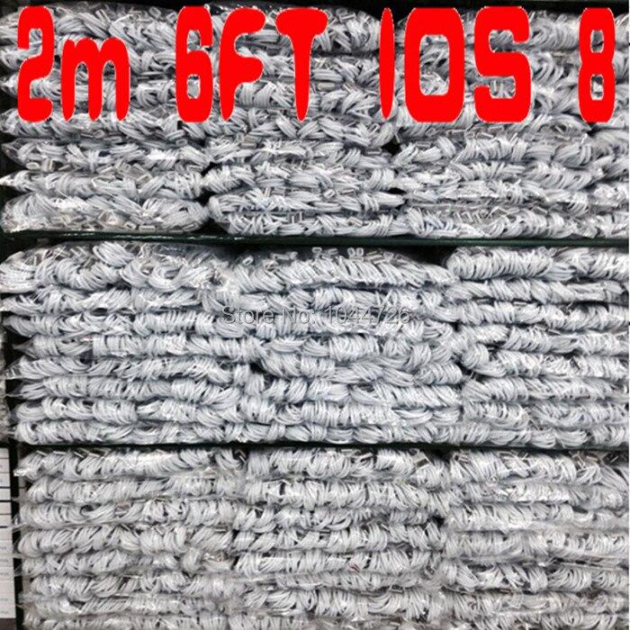 bilder für 1000 teile/los 2 Mt 8 pin kabel Zubehörpakete Für iOS 8 Für iPhone 6 5 5 S 5C
