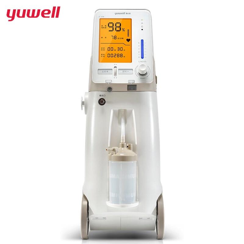Yuwell Sauerstoff Konzentrator blut sauerstoff, der maschine Vernebler Oxygenation finger spitze oximeter medizinische ausrüstung maske