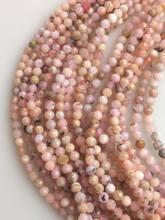 Граненые круглые бусины с натуральным розовым опалом оптовая