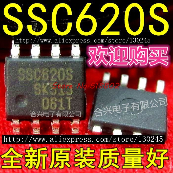 1pcs/lot SSC620S SSC620 SOP-8
