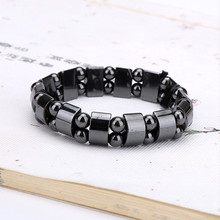 MQ Lose Weight fat burning Beads Unisex Magnetic Simple Healthy Health Slimming