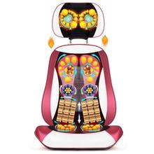 6D Electric Back Massager Vibration Cervical Vertebra Massage Device Health Care Relax Muscle Neck Body Massage Chair Cushion